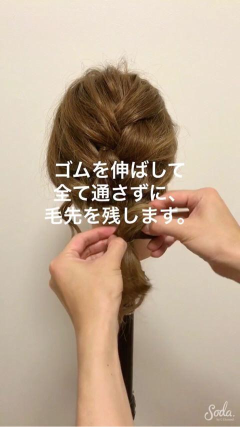ゆるっとラフな編み込みシニヨン4