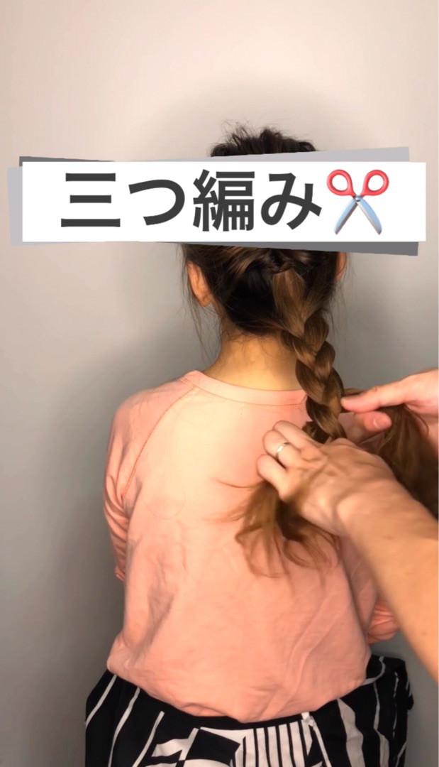 色っぽざっくりシニヨン☆3
