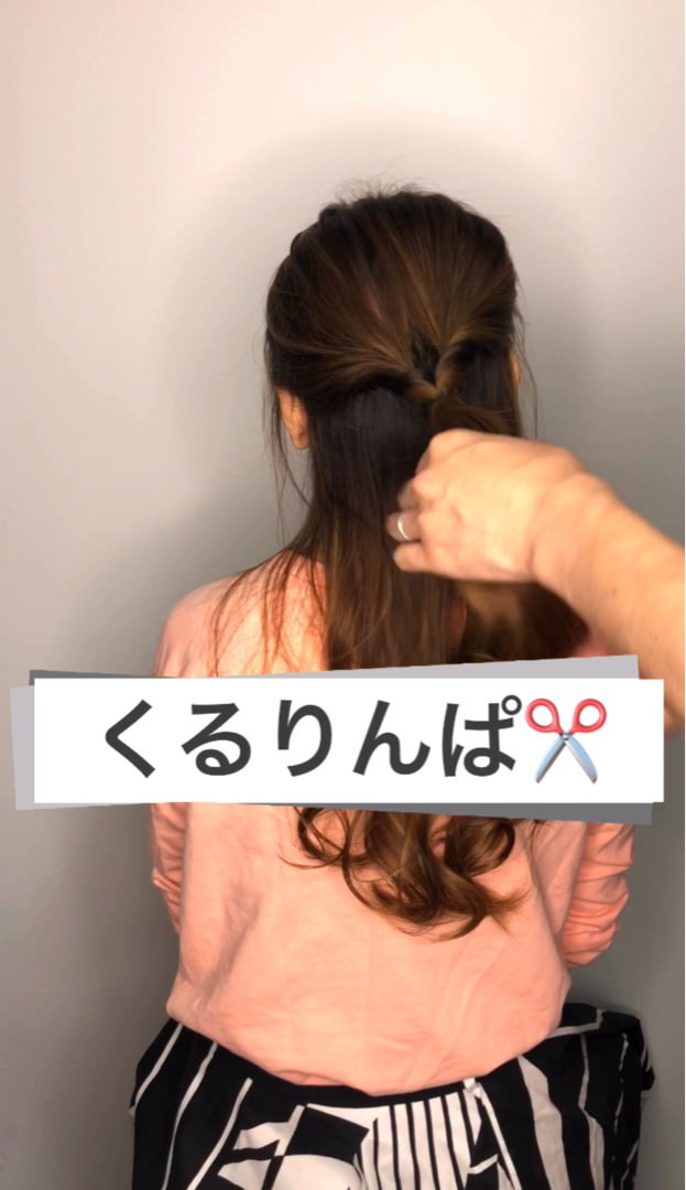 色っぽざっくりシニヨン☆2