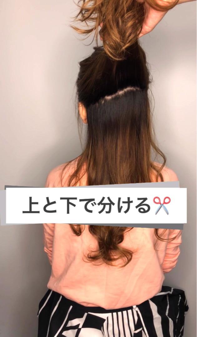 色っぽざっくりシニヨン☆1