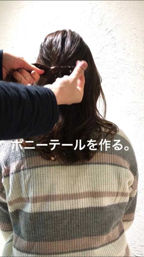 三つ編みとくるりんぱで☆おしゃれなミディアムヘアアレンジ1