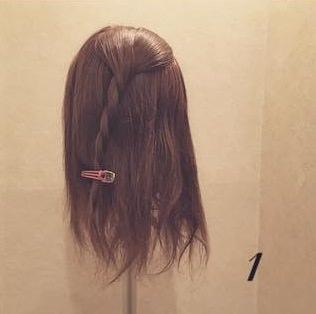 ロープ編みdeふんわり流しヘア2