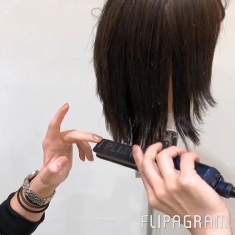 【毛量が多い人用】重たく見えないオシャレな巻き方のコツ☆3