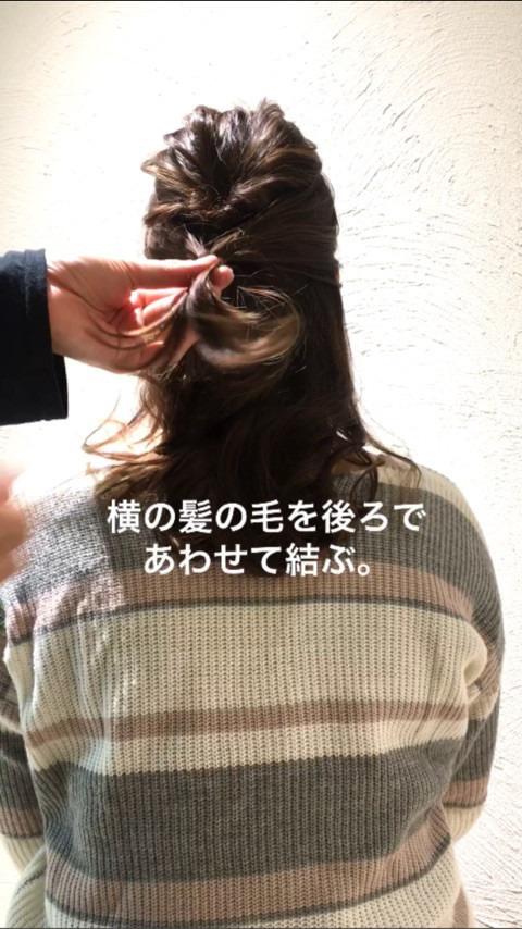 三つ編みとくるりんぱで☆おしゃれなミディアムヘアアレンジ3