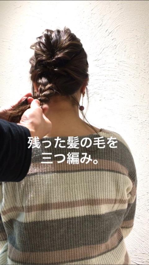 三つ編みとくるりんぱで☆おしゃれなミディアムヘアアレンジ5