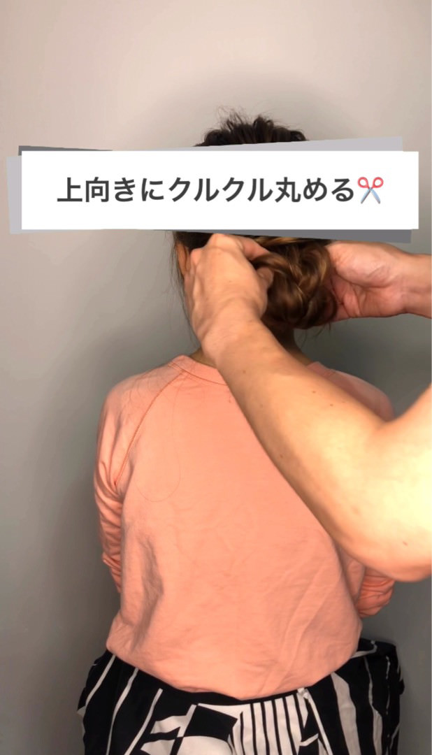 色っぽざっくりシニヨン☆4