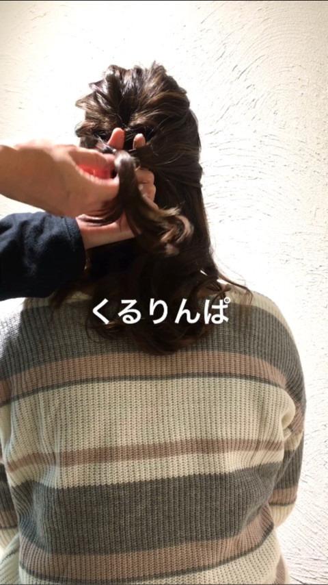 三つ編みとくるりんぱで☆おしゃれなミディアムヘアアレンジ4
