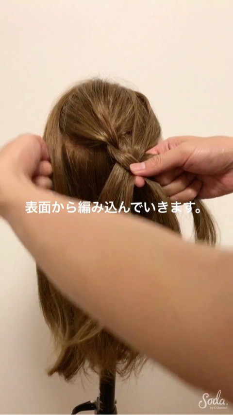 ゆるっとラフな編み込みシニヨン1