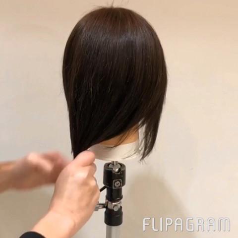 【毛量が多い人用】重たく見えないオシャレな巻き方のコツ☆1