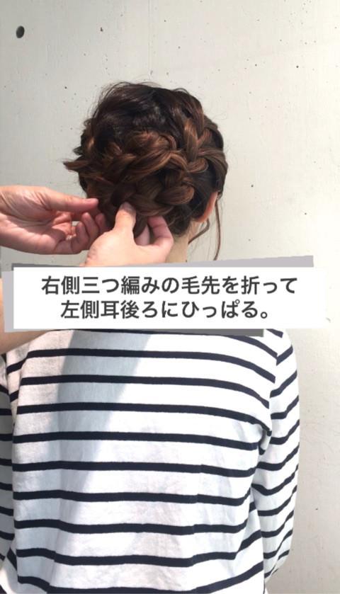 やっぱりカワイイ♡王道編み込みアレンジ7