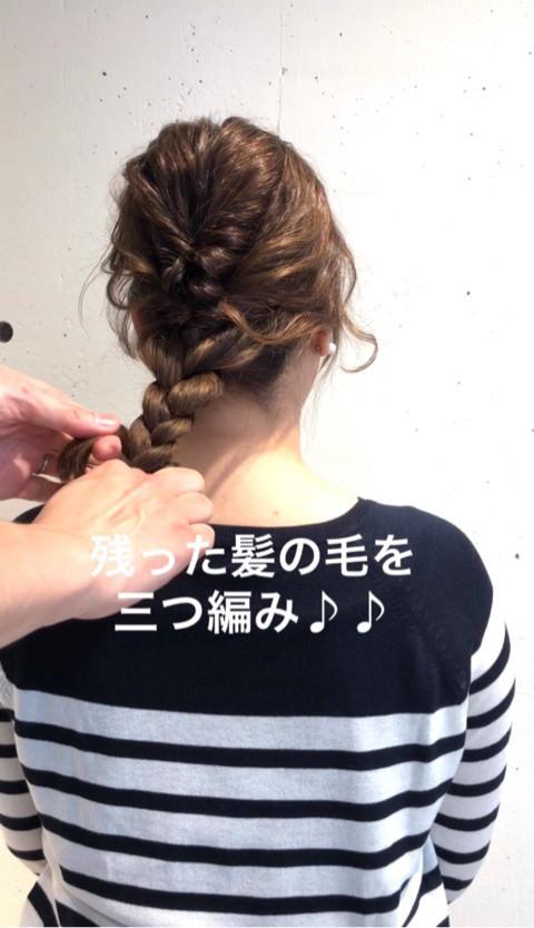 『ダブりんぱ』でつくるモテシニヨン♡3