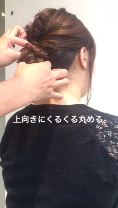 くるりんぱと三つ編みdeレベルアップシニヨン5