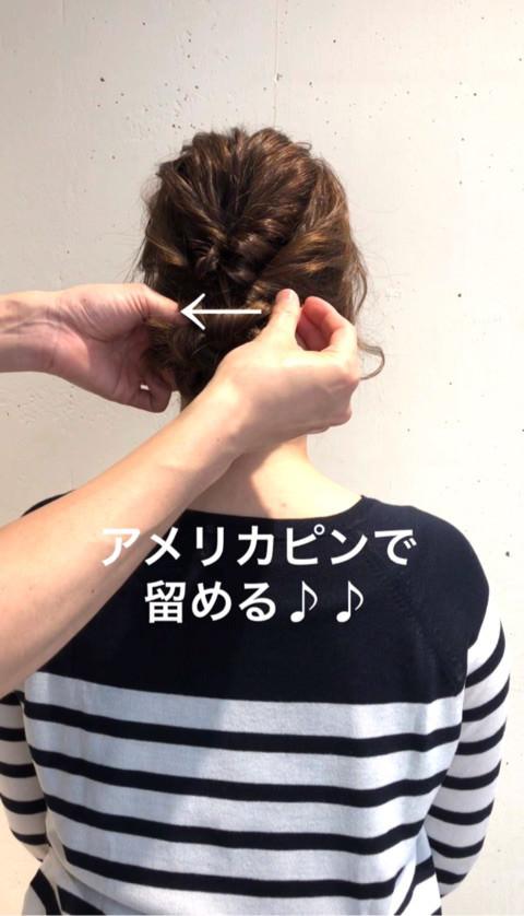 『ダブりんぱ』でつくるモテシニヨン♡5
