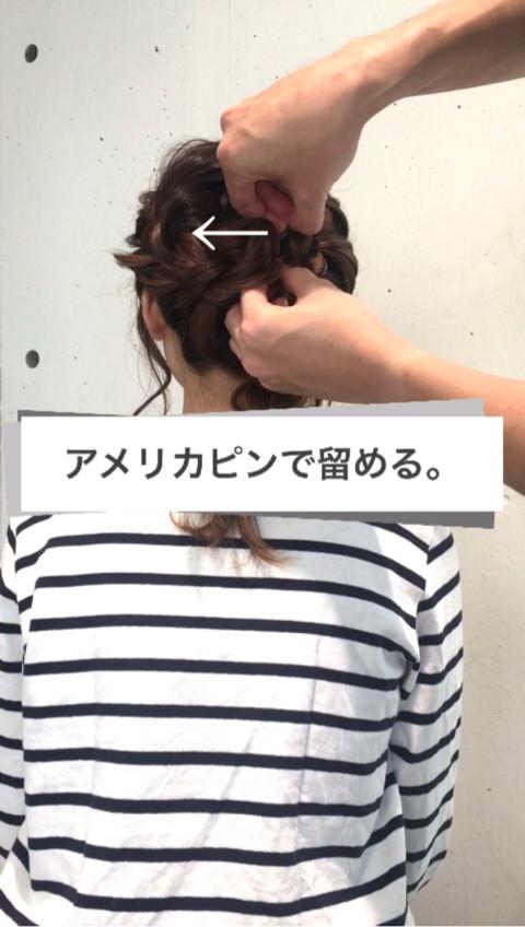 やっぱりカワイイ♡王道編み込みアレンジ6