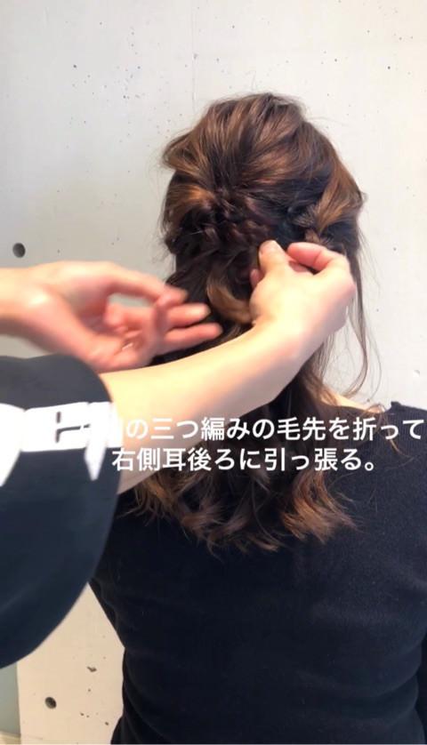 これぞデートアレンジ♡モテハーフアップ3