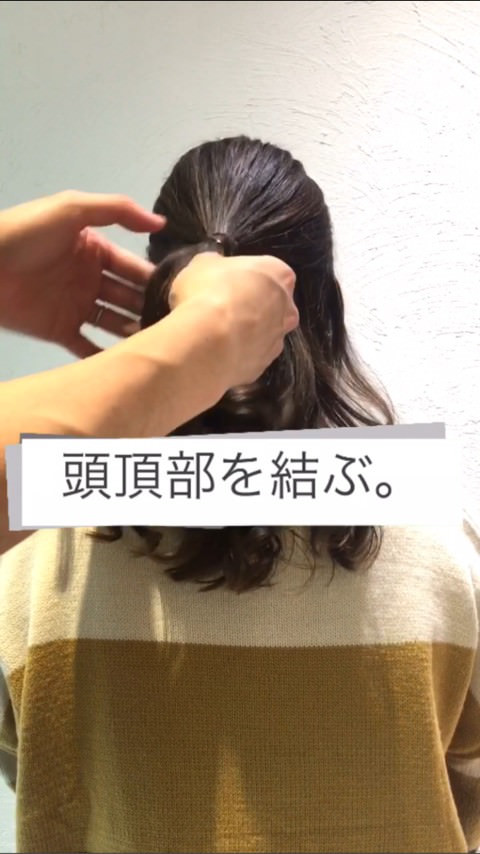 ベレー帽×お団子でつくる垢抜けスタイル♪1