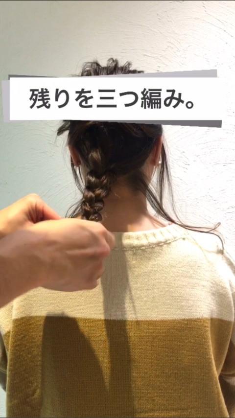 ベレー帽×お団子でつくる垢抜けスタイル♪3