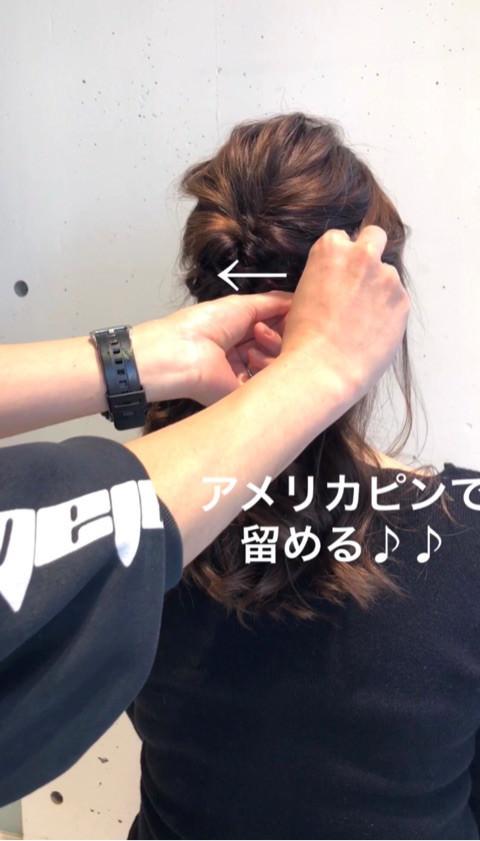 これぞデートアレンジ♡モテハーフアップ4