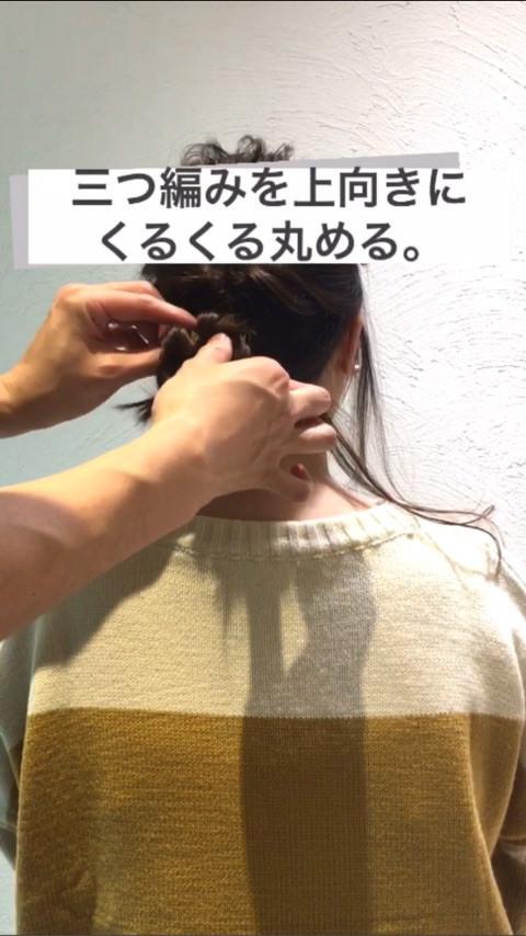 ベレー帽×お団子でつくる垢抜けスタイル♪4
