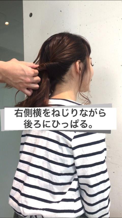 こだわってるように見える☆まとめ髪アレンジ1