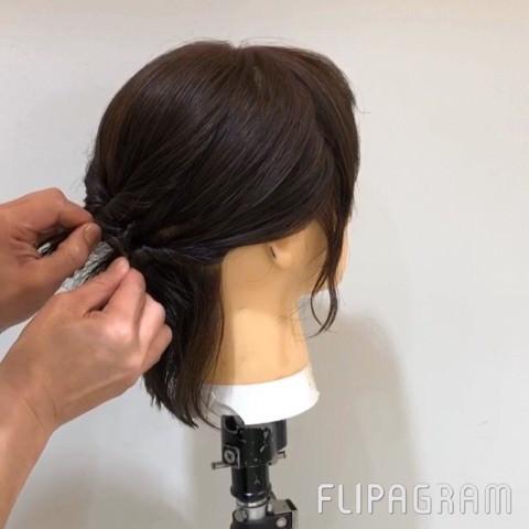 伸ばしかけショートヘアさん向け☆イメージが一気に変わるローポニーテール2
