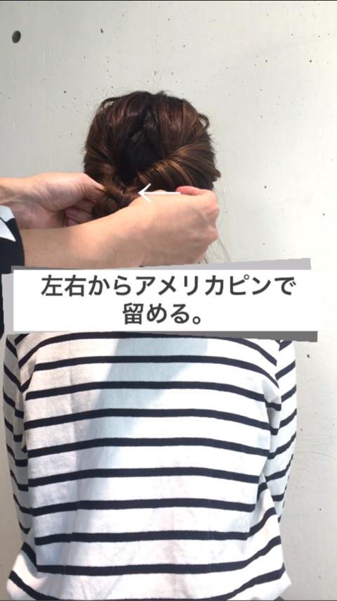 こだわってるように見える☆まとめ髪アレンジ7