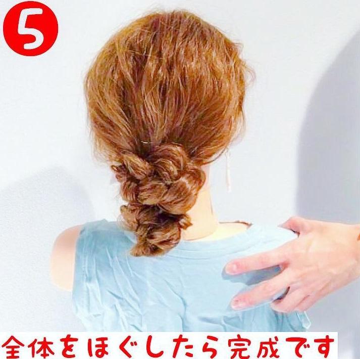 大人ルーズなまとめ髪♪5