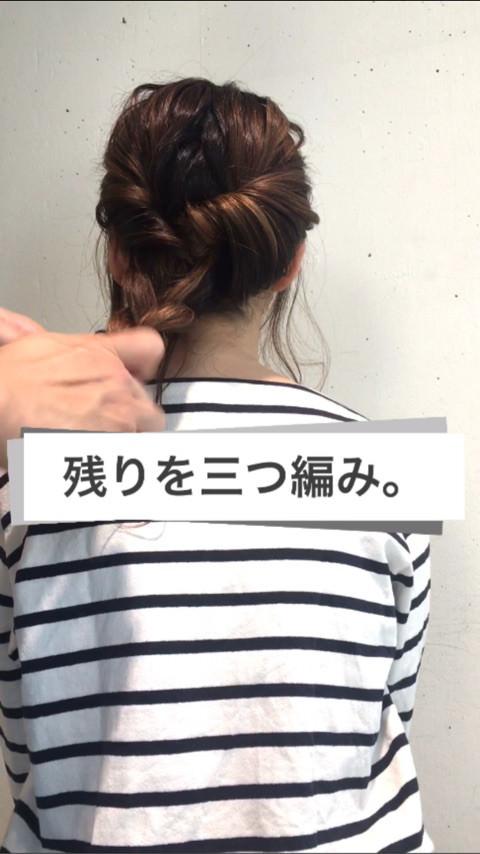 こだわってるように見える☆まとめ髪アレンジ5