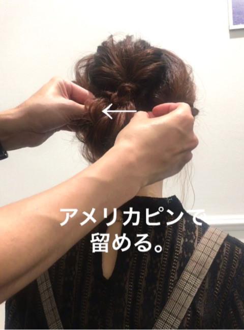 くるりんぱでできる簡単アップスタイル☆6