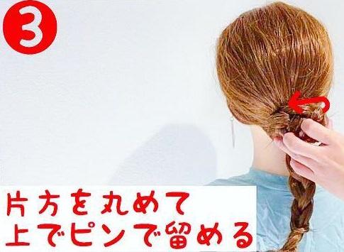 大人ルーズなまとめ髪♪3