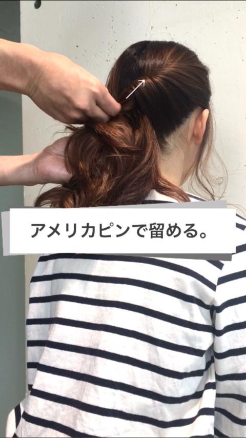 こだわってるように見える☆まとめ髪アレンジ2