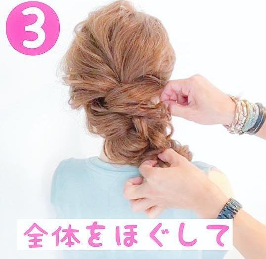 接客業まとめ髪☆3