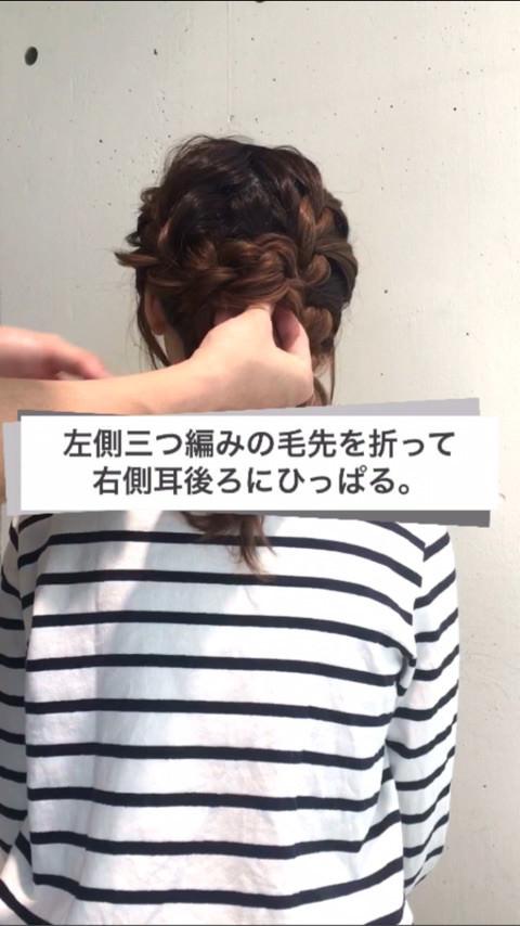 シンプルで可愛い☆編み込みまとめ髪4