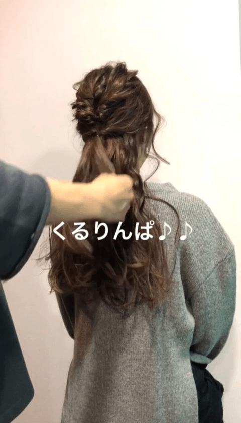 イルミネーションデートにぴったりのヘアアレンジ☆5