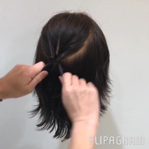 トップが可愛い!ミディアムヘアのハーフアップ☆1