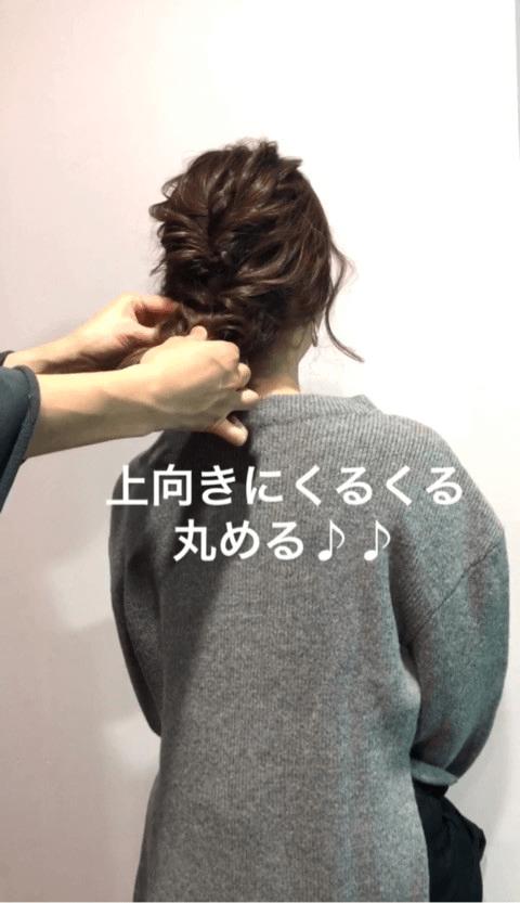 イルミネーションデートにぴったりのヘアアレンジ☆7