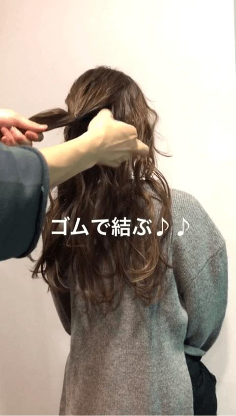 イルミネーションデートにぴったりのヘアアレンジ☆2