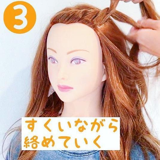 ねじるだけ!簡単前髪ヘアアレンジ☆3