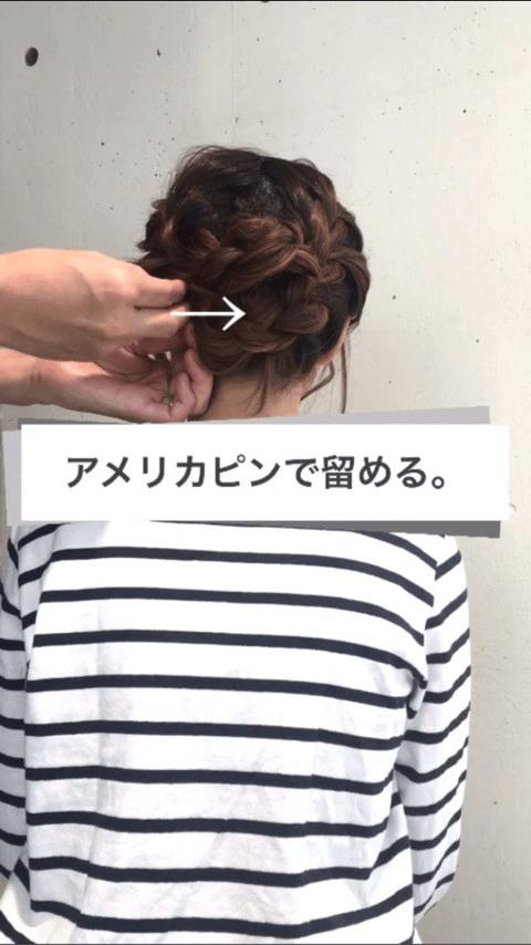 シンプルで可愛い☆編み込みまとめ髪7