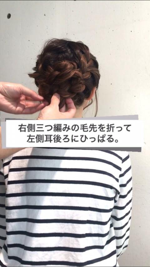 シンプルで可愛い☆編み込みまとめ髪6