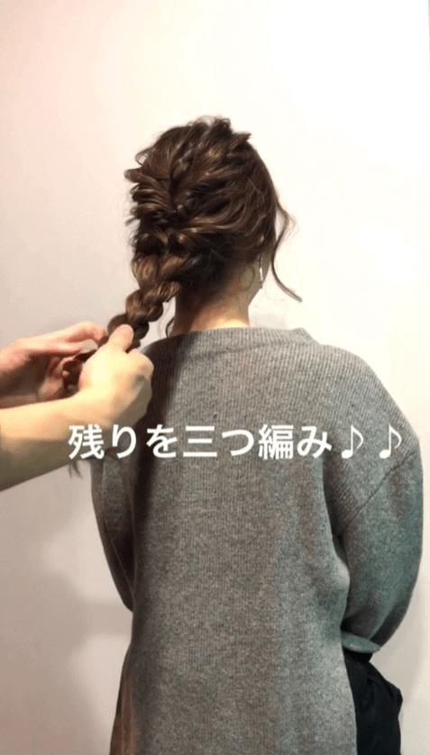 イルミネーションデートにぴったりのヘアアレンジ☆6