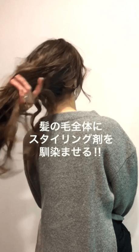 イルミネーションデートにぴったりのヘアアレンジ☆1