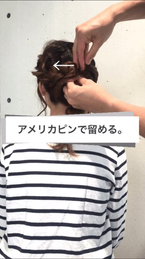 シンプルで可愛い☆編み込みまとめ髪5