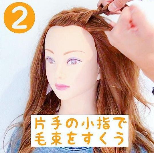 ねじるだけ!簡単前髪ヘアアレンジ☆2