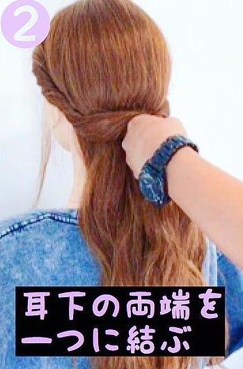 海外で大流行?人気のダウンスタイル☆2