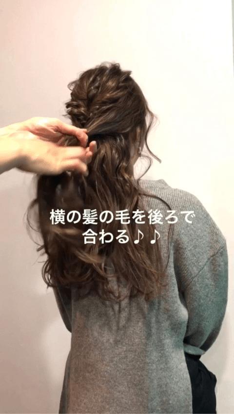 イルミネーションデートにぴったりのヘアアレンジ☆4