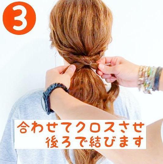 フィッシュボーン風♪簡単ポニテ3