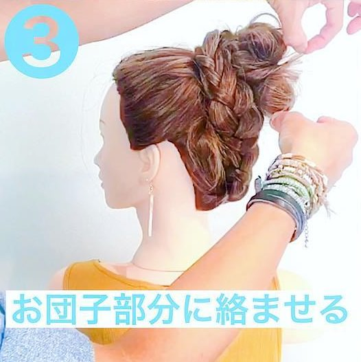 三つ編みカチューシャ×おだんごのルーズバン☆3