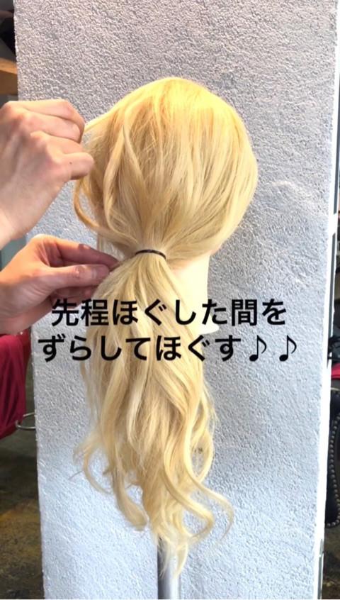 何にでも合わせられる万能シニヨン★3