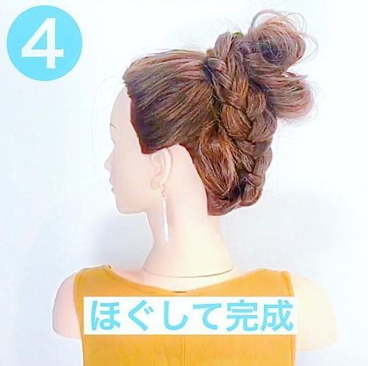 三つ編みカチューシャ×おだんごのルーズバン☆完成